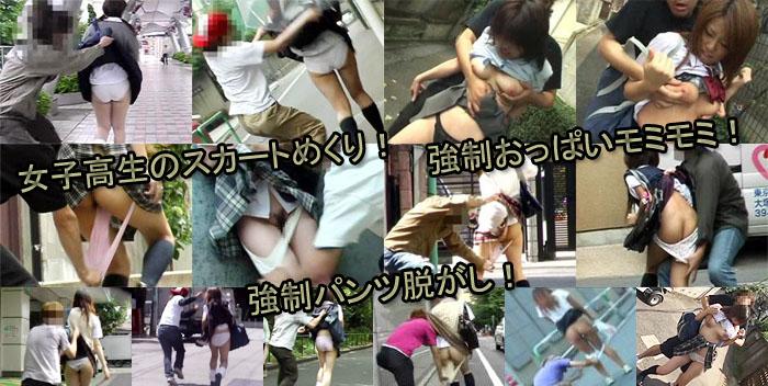 人気悪戯動画:女子高生のスカートめくり