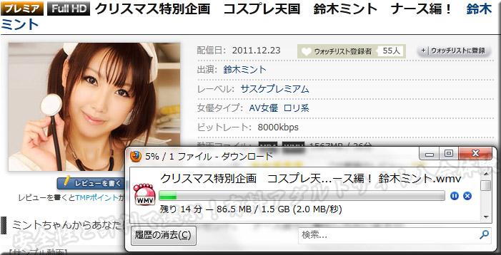 X1X.comのダウンロード速度