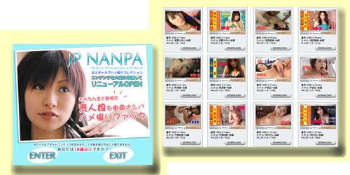 有料アダルトサイト比較 JP NANPA比較情報
