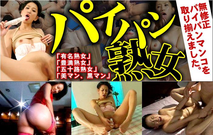 パイパン熟女のSEX:ローションまみれ新堂有望:36歳